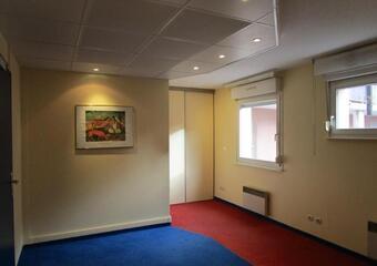 Vente Appartement 2 pièces 42m² SAVERNE - photo