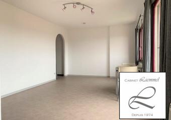 Vente Appartement 1 pièce 34m² Hoenheim - photo 2