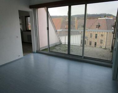 Vente Appartement 2 pièces 43m² SAVERNE - photo