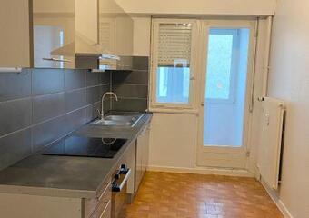 Location Appartement 68m² Strasbourg (67200) - Photo 1