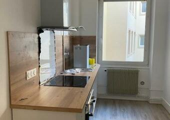 Location Appartement 3 pièces 73m² Strasbourg (67000) - Photo 1