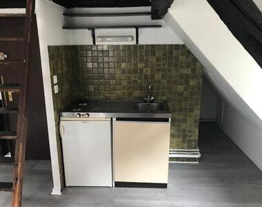 Location Appartement 1 pièce 17m² Strasbourg (67000) - photo