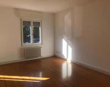 Location Appartement 4 pièces 97m² Strasbourg (67100) - photo