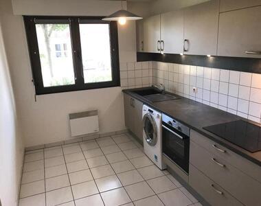 Location Appartement 3 pièces 57m² Souffelweyersheim (67460) - photo