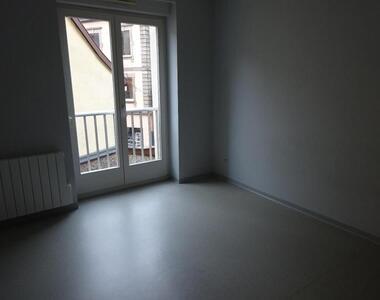 Location Appartement 1 pièce 25m² Saverne (67700) - photo