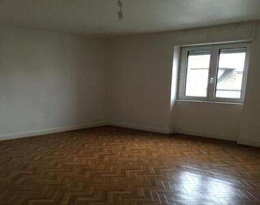 Location Appartement 2 pièces 56m² Schiltigheim (67300) - photo