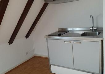 Location Appartement 1 pièce 33m² Strasbourg (67000) - Photo 1