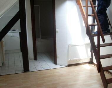 Location Appartement 1 pièce 18m² Strasbourg (67000) - photo