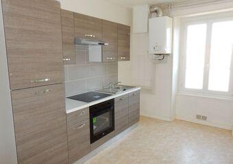 Location Appartement 2 pièces 41m² Cournon-d'Auvergne (63800) - Photo 1