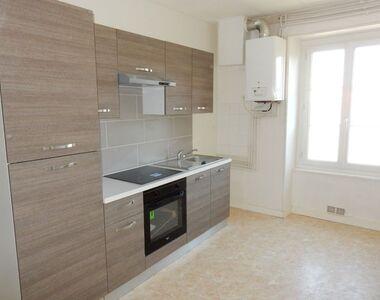 Location Appartement 2 pièces 41m² Cournon-d'Auvergne (63800) - photo