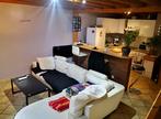 Vente Maison 3 pièces 82m² MIREFLEURS - Photo 2