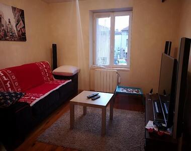 Vente Maison 4 pièces 92m² LEMPDES - photo