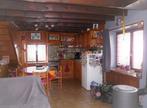 Vente Maison 6 pièces 120m² SAINT OURS - Photo 2