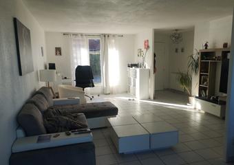 Vente Maison 5 pièces 113m² PERIGNAT LES SARLIEVE