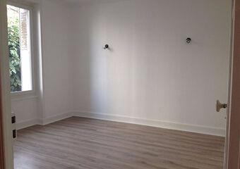 Location Appartement 3 pièces 66m² Clermont-Ferrand (63000) - photo