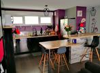 Vente Appartement 3 pièces 67m² LE CENDRE - Photo 1