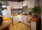 Vente Maison 3 pièces 82m² MIREFLEURS - Photo 3