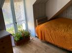 Vente Maison 4 pièces 50m² VERNEUGHEOL - Photo 6