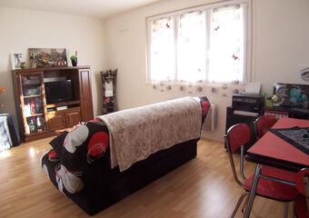 Location Appartement 2 pièces 45m² Lempdes (63370) - photo