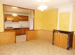 Vente Maison 6 pièces 130m² BROMONT LAMOTHE - Photo 2