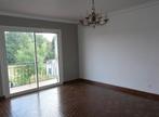 Vente Maison 5 pièces 139m² LES ANCIZES COMPS - Photo 3