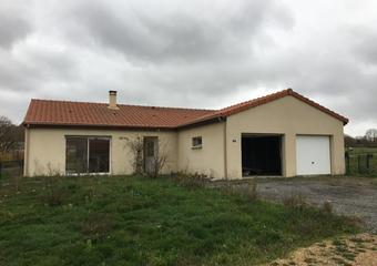 Vente Maison 6 pièces 156m² LANDOGNE - Photo 1