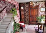 Vente Maison 9 pièces 190m² COURNON D AUVERGNE - Photo 3