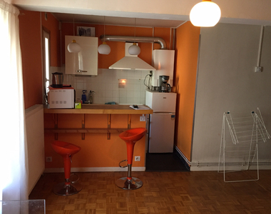 Vente Appartement 1 pièce 34m² CLERMONT FERRAND - photo
