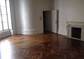 Vente Maison 3 pièces 91m² CLERMONT FERRAND - Photo 1