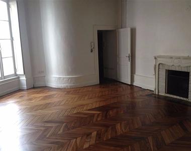 Vente Maison 3 pièces 91m² CLERMONT FERRAND - photo