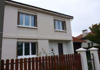 Vente Maison 4 pièces 83m² COURNON D AUVERGNE - Photo 1