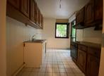 Vente Appartement 4 pièces 90m² CHAMALIERES - Photo 9