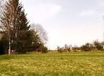Vente Terrain 1 260m² BROMONT LAMOTHE - Photo 1