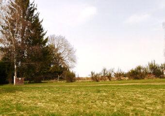 Vente Terrain 1 260m² BROMONT LAMOTHE - photo