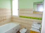 Vente Appartement 5 pièces 103m² LE CENDRE - Photo 7