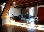 Vente Maison 6 pièces 190m² PONTGIBAUD - Photo 9