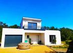 Vente Maison 4 pièces 115m² LEMPDES - Photo 1