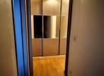 Vente Maison 3 pièces 82m² MIREFLEURS - Photo 5