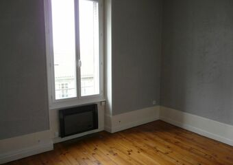 Vente Appartement 2 pièces 35m² Clermont-Ferrand (63000) - photo