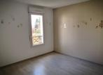 Vente Maison 4 pièces 97m² COURNON D AUVERGNE - Photo 9