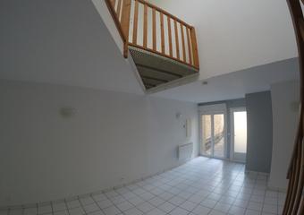 Location Appartement 2 pièces 60m² Pérignat-sur-Allier (63800) - photo