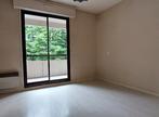 Vente Appartement 4 pièces 90m² CHAMALIERES - Photo 10