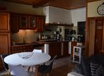 Vente Maison 3 pièces 65m² LE CENDRE - Photo 5