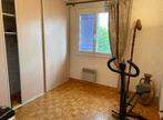 Vente Maison 4 pièces 88m² CLERMONT FERRAND - Photo 8