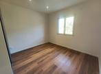 Vente Maison 4 pièces 115m² LEMPDES - Photo 4