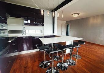 Vente Appartement 5 pièces 91m² COURNON D AUVERGNE - Photo 1