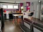 Vente Appartement 3 pièces 67m² LE CENDRE - Photo 6