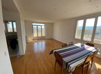 Vente Appartement 3 pièces 74m² CLERMONT FERRAND - Photo 1