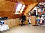 Vente Maison 3 pièces 50m² OLBY - Photo 7