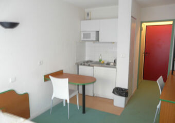 Vente Appartement 1 pièce 18m² Clermont-Ferrand (63000) - photo